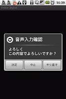 Screenshot of Voice Input