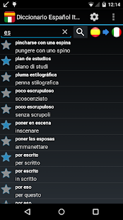 Spanish Italian Dictionary- screenshot thumbnail