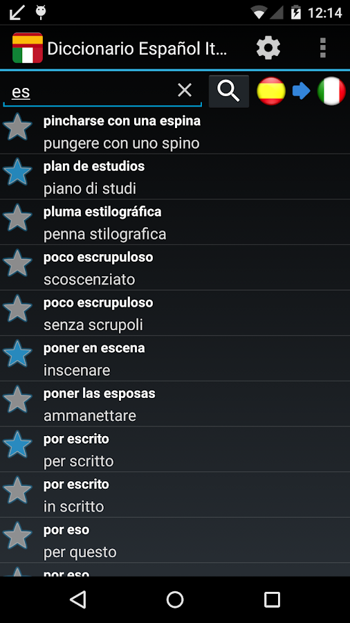 Spanish Italian Dictionary- screenshot