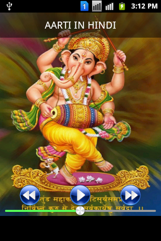 ganesha Ringtones & Wallpapers - screenshot