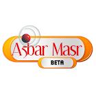 A5bar Masr - اخبار مصر icon