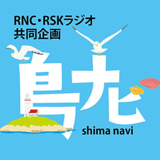 島ナビ 旅遊 App LOGO-APP開箱王