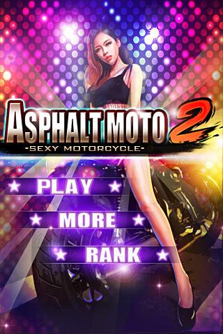 Asphalt Moto 2- screenshot