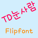 TDSnowman™ Korean Flipfont icon