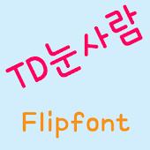 TDSnowman™ Korean Flipfont