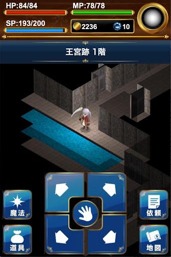 無料休闲AppのBlind Saga|HotApp4Game