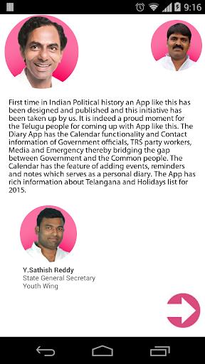 TRS Diary 2015 for Telangana