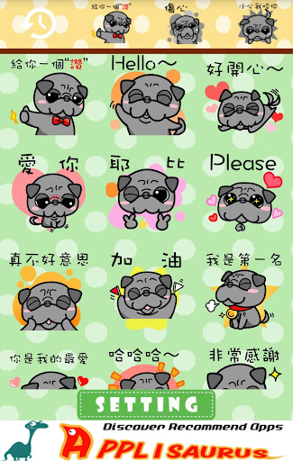 ONLINE免費貼圖☆日本好笑&可愛貼圖 大眼巴哥 中文版