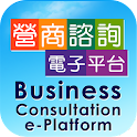 EABFU Business Consultation icon