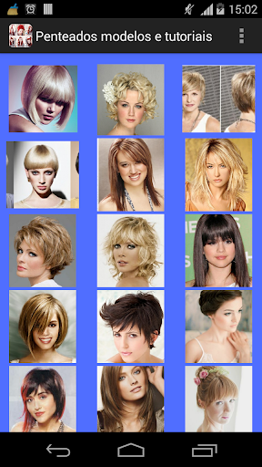 髮型模型和教程