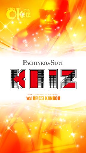 KEIZ新高円寺店