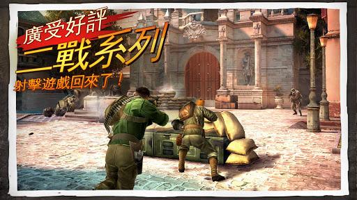 榮耀戰場® 3