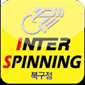 인터스피닝 북구점 - 포항 스피닝 운동센터 icon