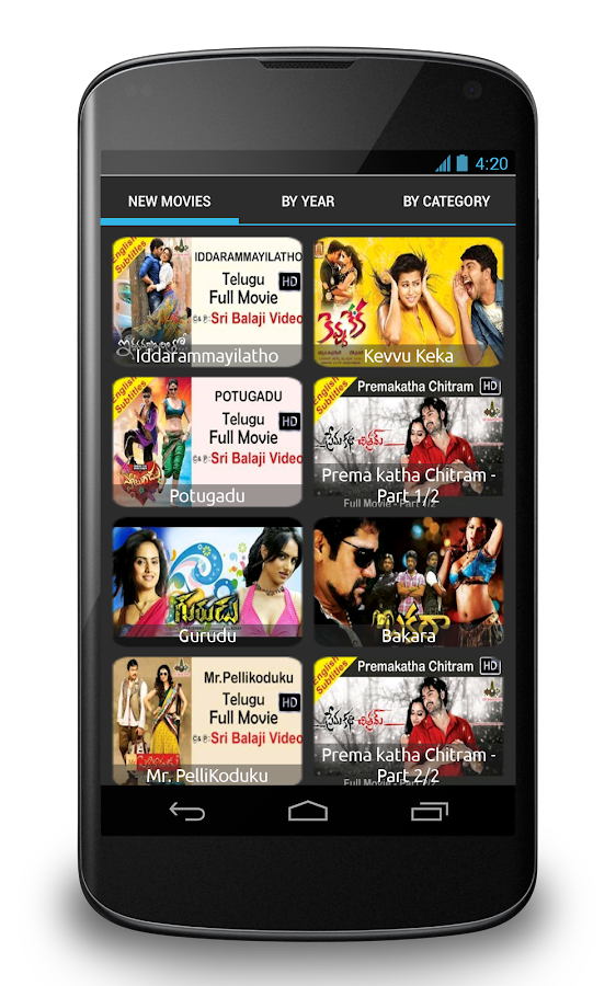 Telugu Movies Free - screenshot