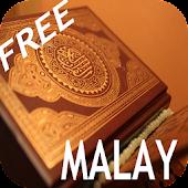 Quran Al Ruqyah : Manzil