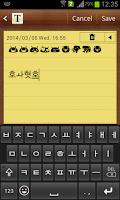 Screenshot of Korean Emoji Keyboard