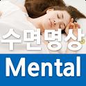 수면명상 DM멘탈 icon