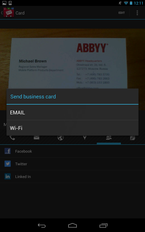 ABBYY Business Card Reader - screenshot