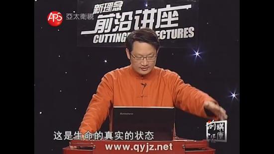 【免費新聞App】香港網絡電視-APP點子