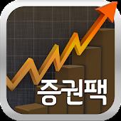 매경 프리미엄 금융정보 MKWatch 증권팩