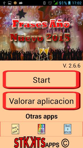 Frases año nuevo 2015