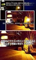 Screenshot of NightShooting