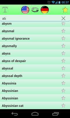 English German Dictionary - screenshot