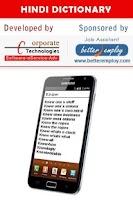 Screenshot of English Hindi Dictionary  Free