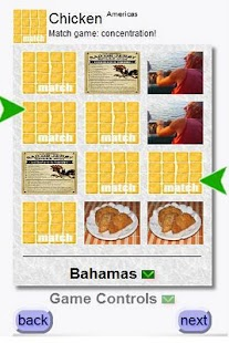 Chicken Recipes Am (Keys - screenshot thumbnail