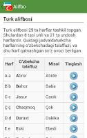 Screenshot of O'zbekcha Turkcha Lug'at