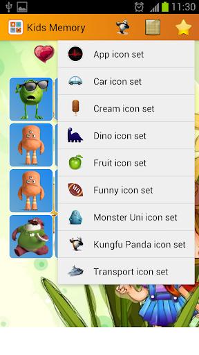 【免費娛樂App】Kids Memory Game-APP點子