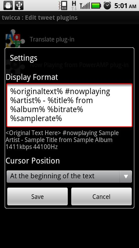 PowerAMP NP plug-in for twicca- screenshot
