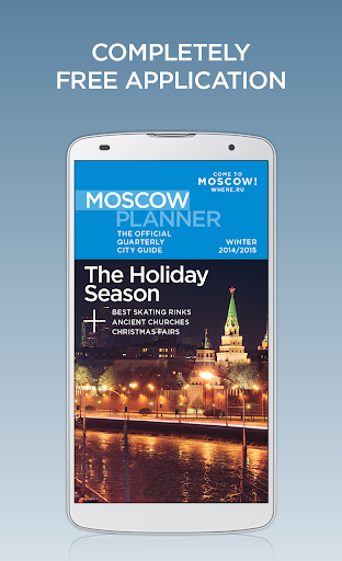 Moscow Planner Travel Guide