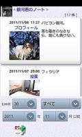 Screenshot of Dog's Pocketbook