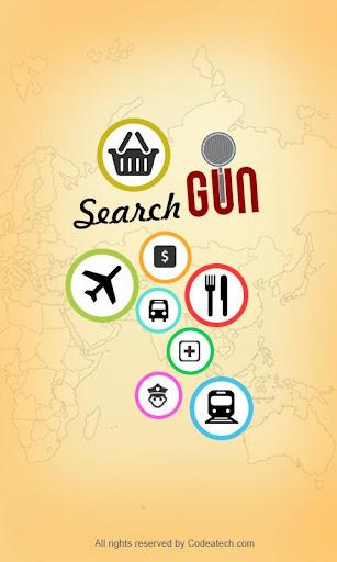 Search Gun
