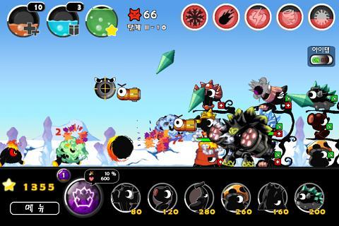 디펜지 아스트로 POP - FREE - screenshot
