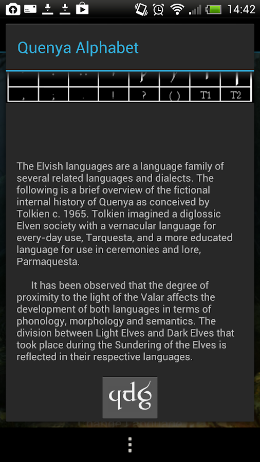 Anyone know of an Elvish translator?