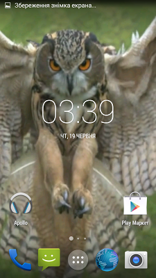 Flying Owl Live Wallpaper - screenshot