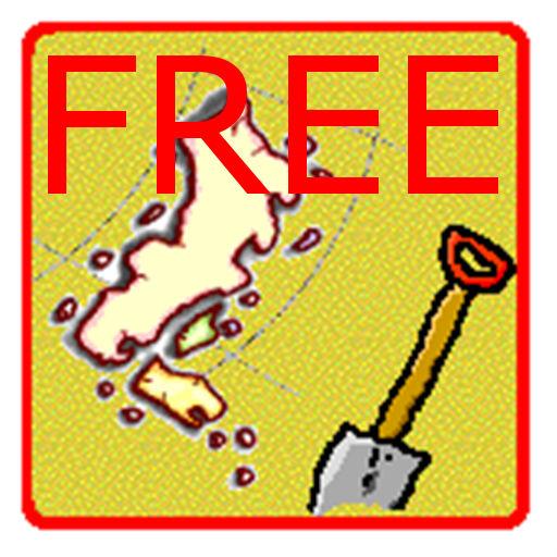 [Free] Japan