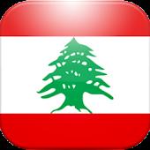 Radio Lebanon راديو