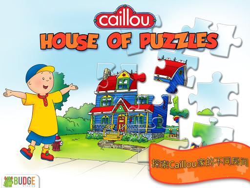 的拼图之家 Caillou House of Puzzles