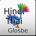 Hindi-Thai Dictionary icon