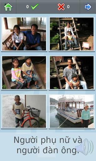 L-Lingo베트남어배우기