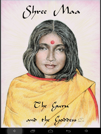 The Guru and the Goddess