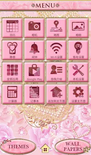 玩免費個人化APP|下載甜蜜闪亮玫瑰心 for[+]HOME app不用錢|硬是要APP
