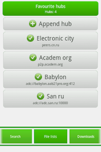 Gadget DC+ (DC++ Client) - screenshot thumbnail