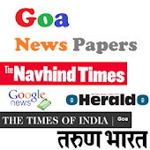 Goa Newspapers