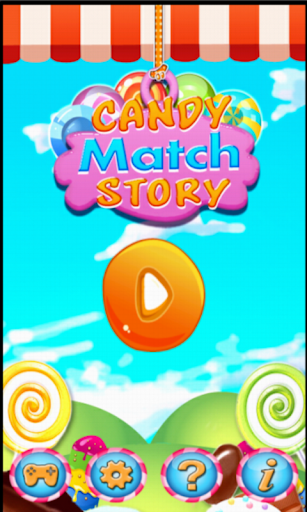 糖果故事比賽