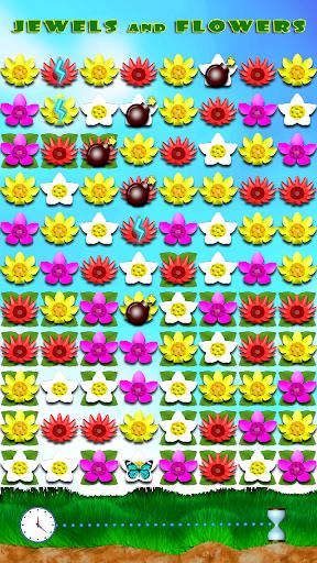 보석과 꽃