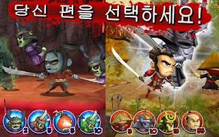 Screenshot of 사무라이 vs 좀비